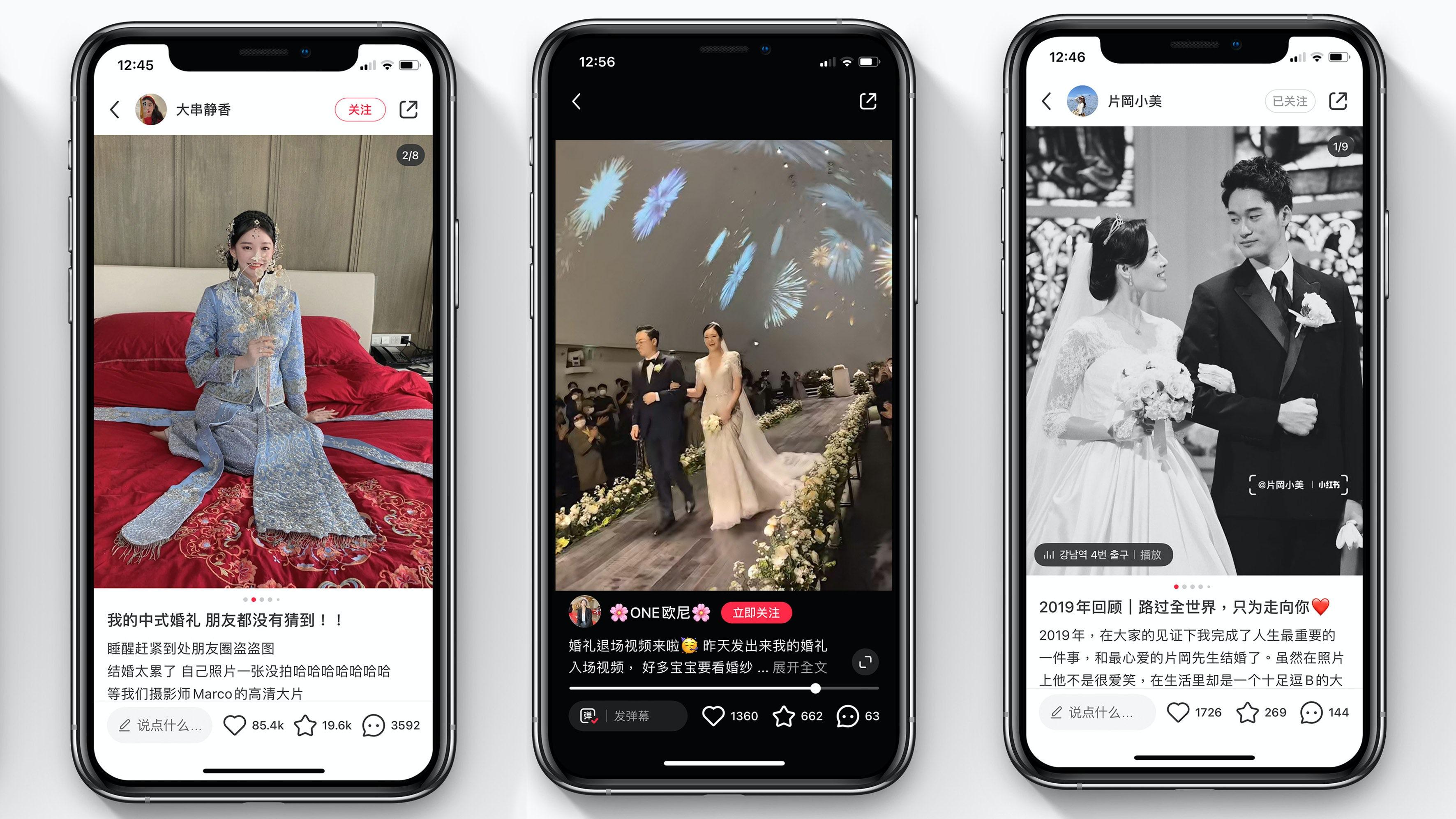 Popular wedding-related posts on Chinese social media app Xiaohongshu. Xiaohongshu.