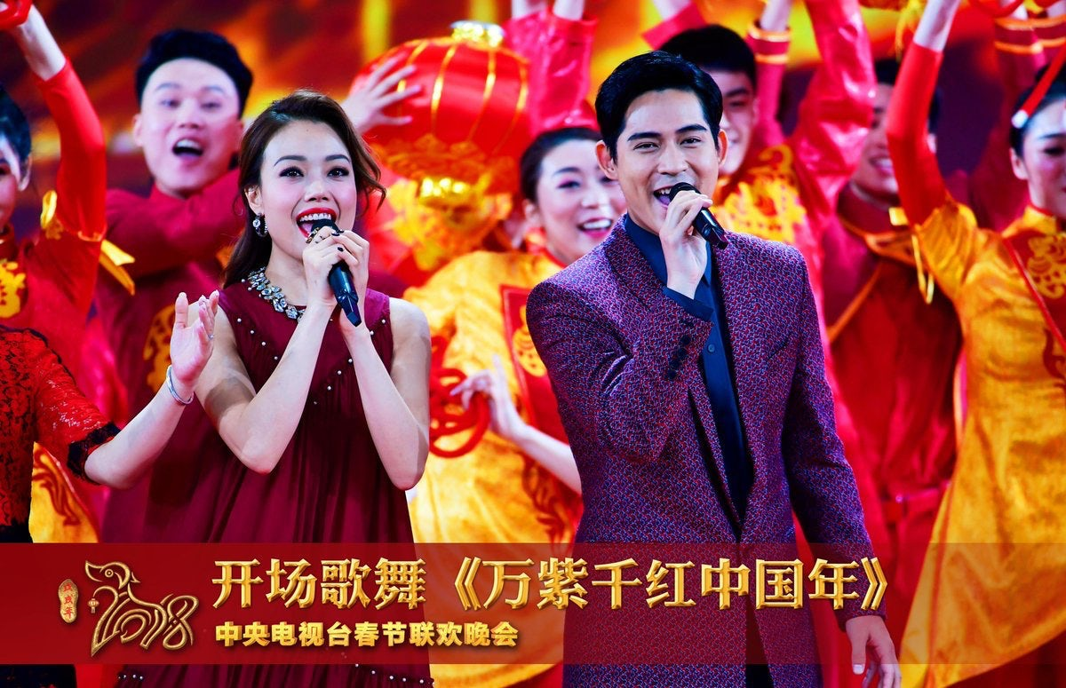 2020\'s Spring Festival Gala. CCTV.