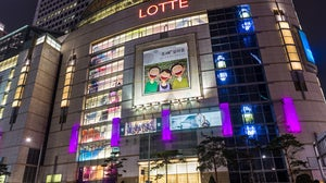 A Lotte department store. Shutterstock.