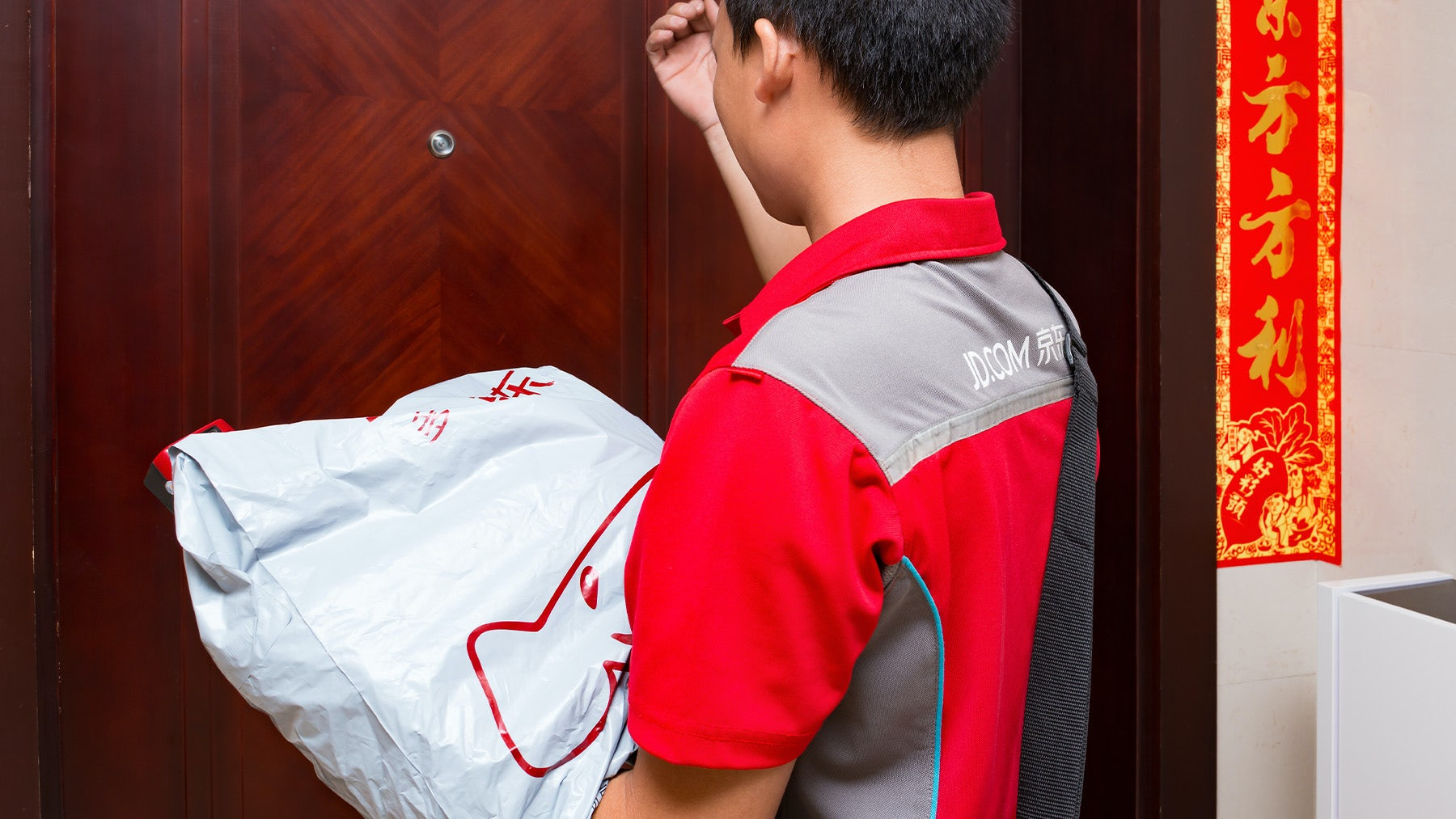 E-commerce delivery from JD.com. Shutterstock.