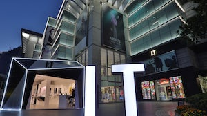 The exterior of an I.T. store in Shanghai. Courtesy