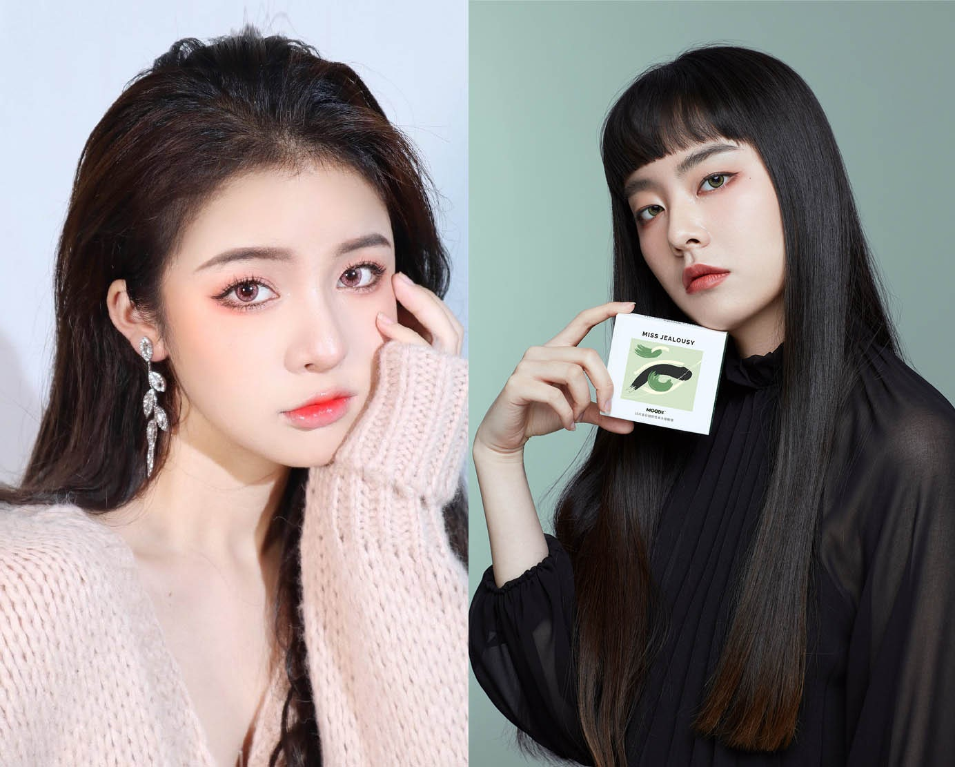Models sporting coloured contacts by Kilala (L) and Moody (R). Kilala and Moody, Weibo.