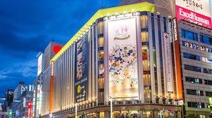 The Ginza Mitsukoshi department store. Shutterstock.