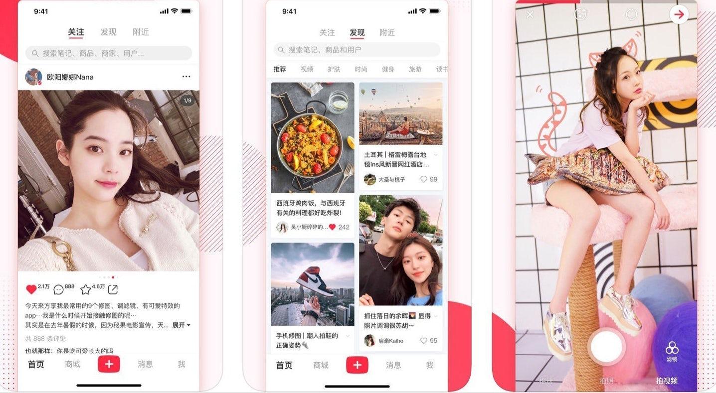 Xiaohongshu\'s user interface. Xiaohongshu.