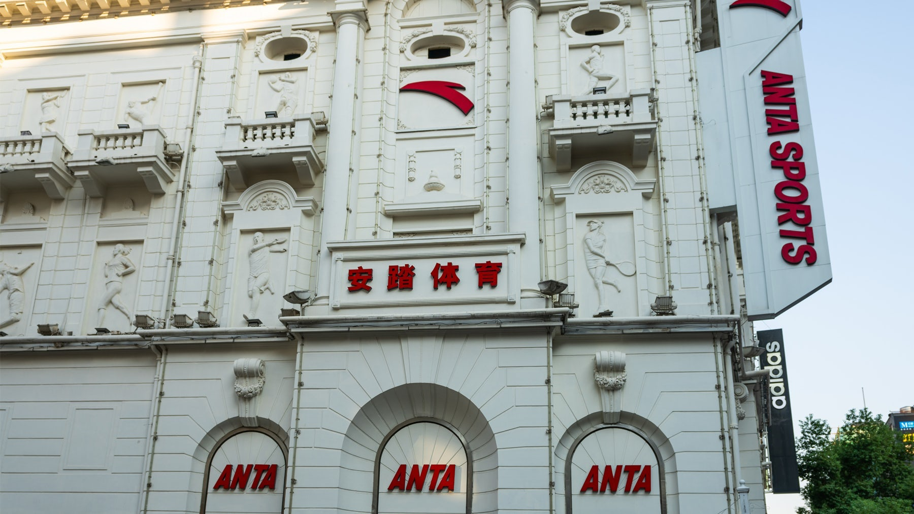 Outside an Anta Sports store | Source: Shutterstock