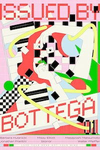 """The cover of """"Issued by Bottega Veneta"""" online magazine. James Lacey."""
