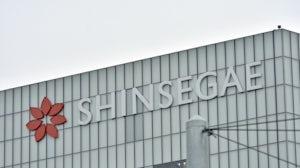 Shinsegae department store. Shutterstock.
