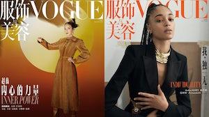 Vogue China Covers | Source: @voguechina.