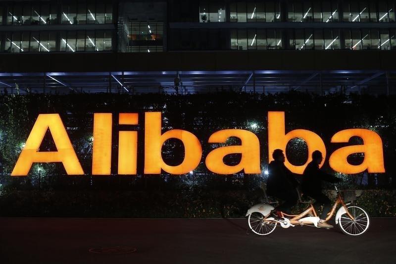 Alibaba headquarters. Reuters.