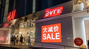 The exterior of H&M's recently-closed store on Shanghai's Nanjing West Road. Shutterstock