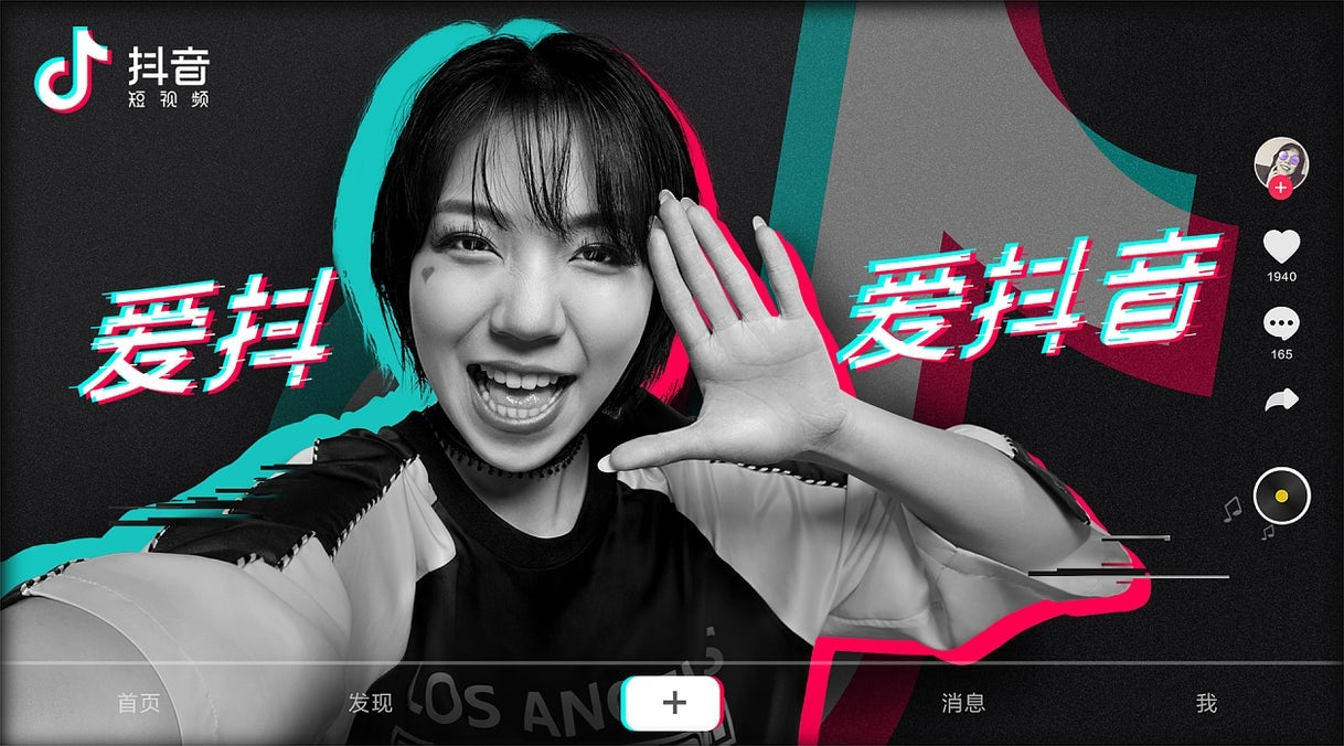 TikTok\'s sister app Douyin is one of the platforms ruling China\'s short video market, but it has plenty of competitors. Douyin.