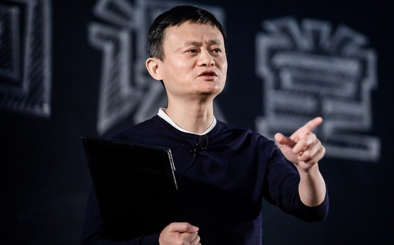 Jack Ma. Getty Images.