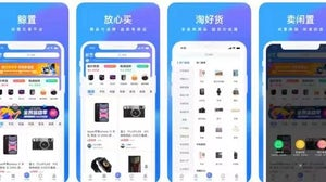 Jing Zhi is JD.com's latest attempt to break into China's growing resale market. Jing Zhi