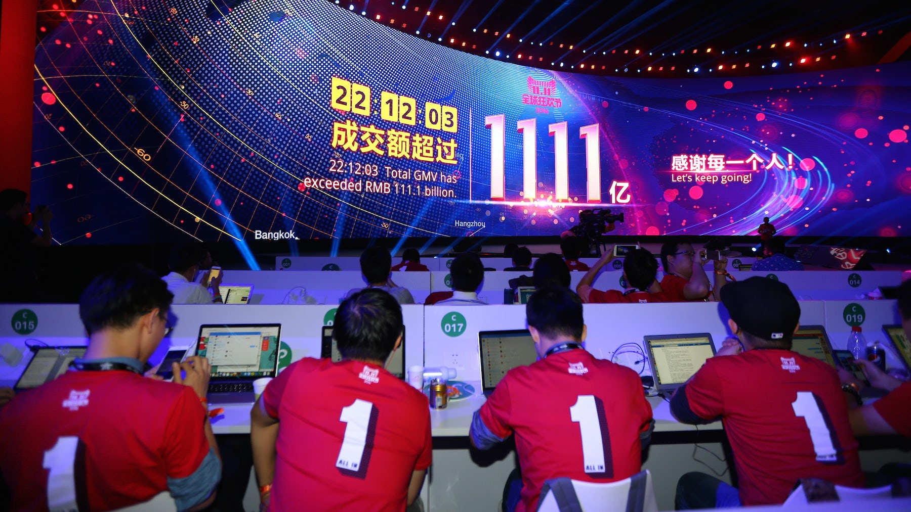 Alibaba Singles\' Day event. Alibaba Group.