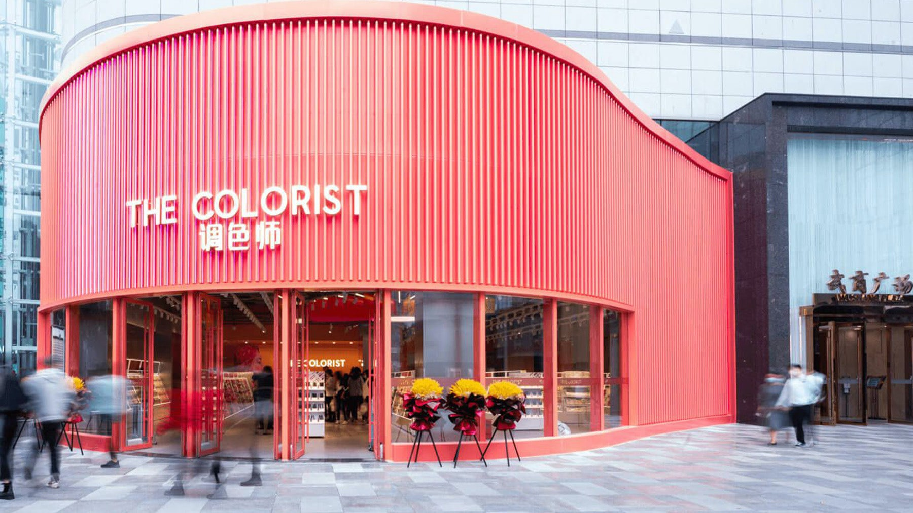 The exterior of one of The Colorist's 300-plus stores. KK Group.