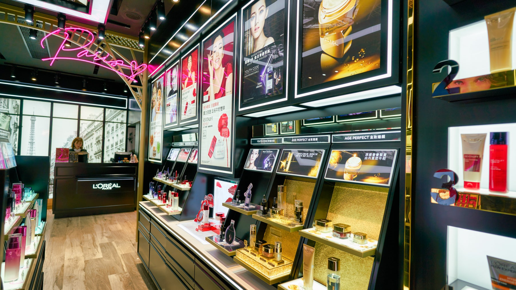 An interior shot of a L\'Oréal store in Hong Kong. Shutterstock.