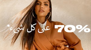 An image on the home page of PrettyLittleThing's new Saudi Arabian site. PrettyLittleThing