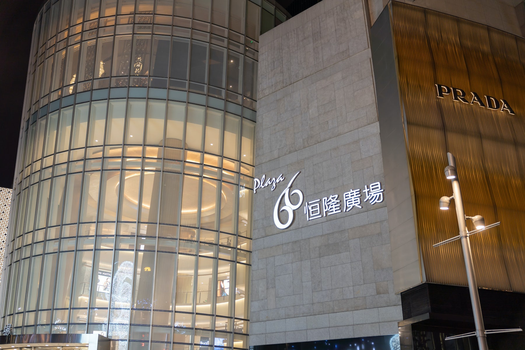 The exterior and main entrance of Plaza 66 in Shanghai. Shutterstock.