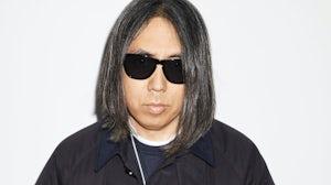 Hiroshi Fujiwara. Courtesy