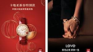 Cartier's Luxury Pavilion Store on Tmall. Tmall
