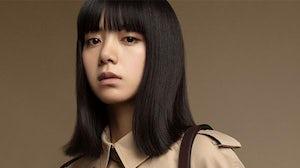 Elaiza Ikeda is Burberry's first ambassador in Japan. Burberry