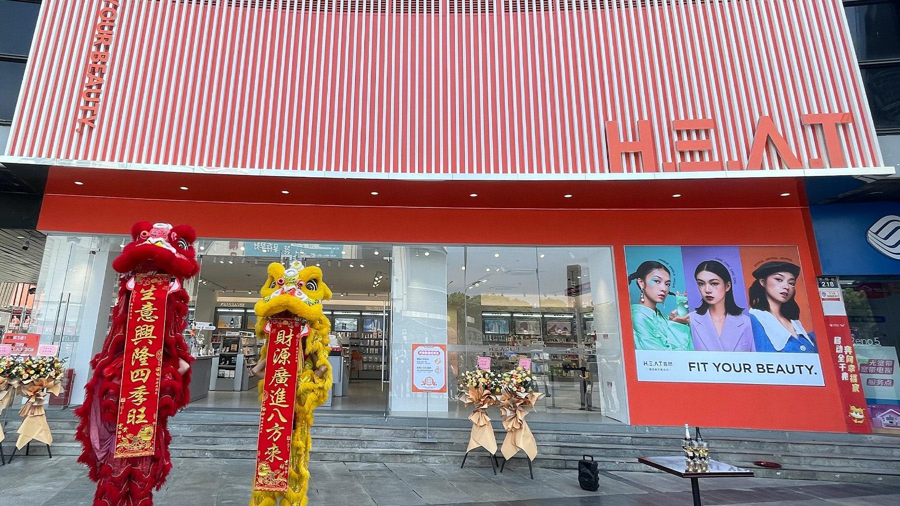 Heat has opened stores in cities including Nanjing, Guangzhou, Shenzhen and Chongqing. Heat.