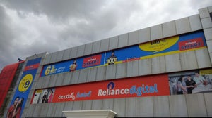 Reliance Retail, a subsidiary of Reliance Industries. Shutterstock