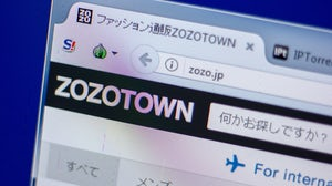 Zozotown. Shutterstock.