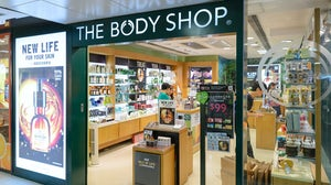 Natura owns brands like Avon and The Body Shop. Shutterstock.