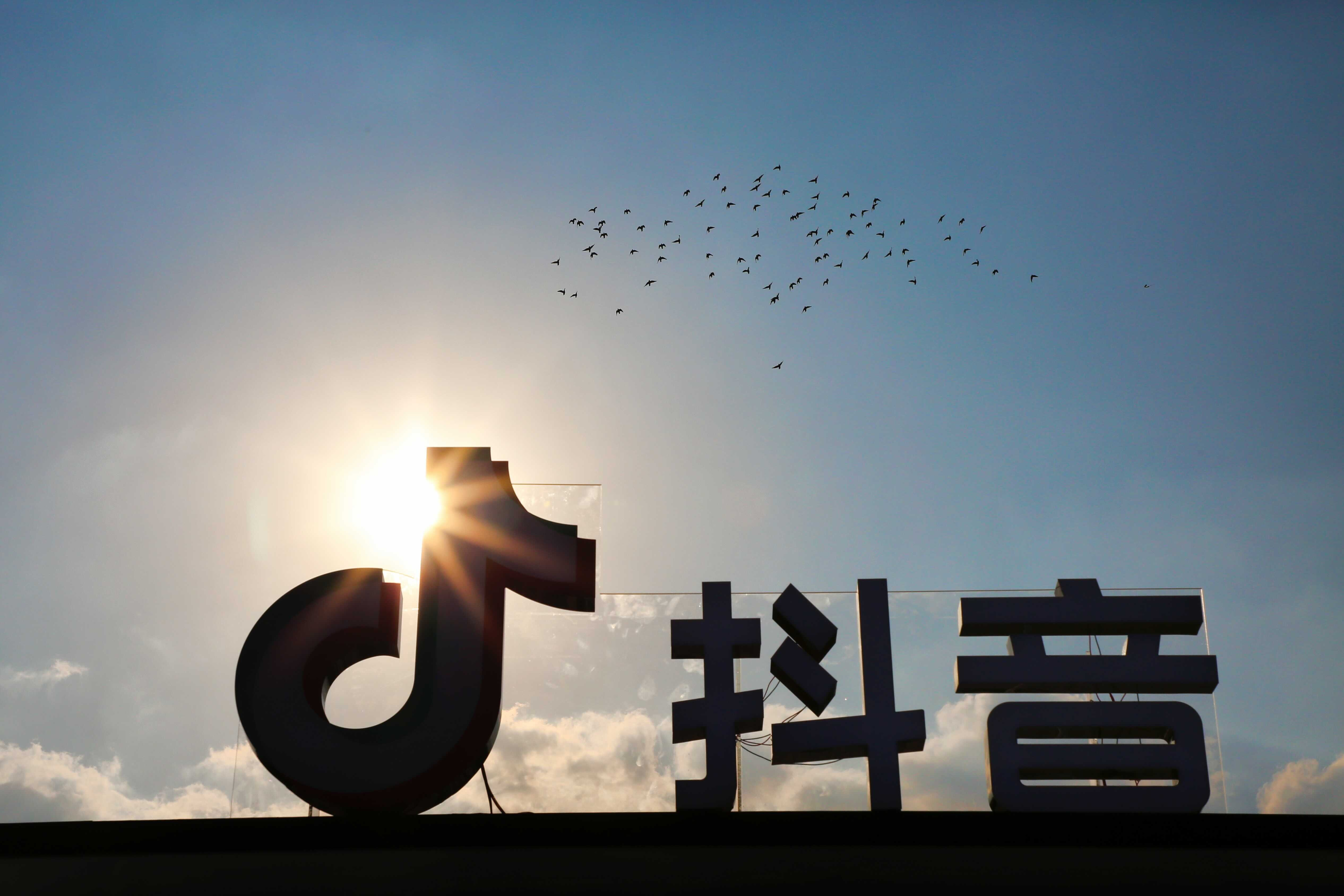 A Douyin sign at The Place shopping mall in Beijing, China. Getty Images.