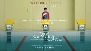 The Center Lane Film Poster. SK-II Studio