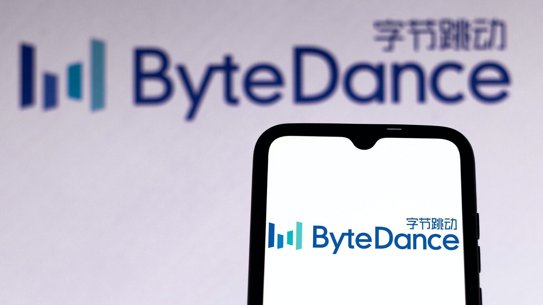 ByteDance is reportedly launching a cross-border e-commerce platform. Getty Images.