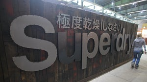 Superdry store | Source : Shutterstock