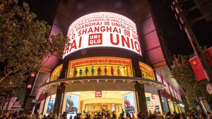 The Uniqlo Global Flagship Store in Shanghai. Fast Retailing.