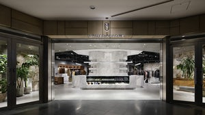 United Arrows' flagship store in Roppongi Hills, Tokyo. United Arrows.