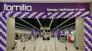 A Familia store in Russia. Familia.