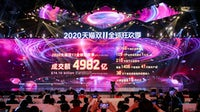 Alibaba's final Double 11 sales tally came to the equivalent of $75 billion.