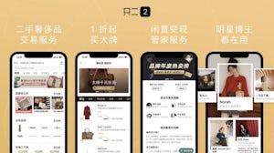 Products for sale via GoShare2's mobile app. GoShare2