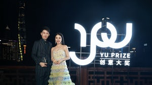 Chen Peng and Wendy Yu at the awarding of the Yu Prize in Shanghai. Yu Prize