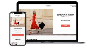 Chinese fashion rental pioneer Ycloset will shut down its channels next month. Ycloset