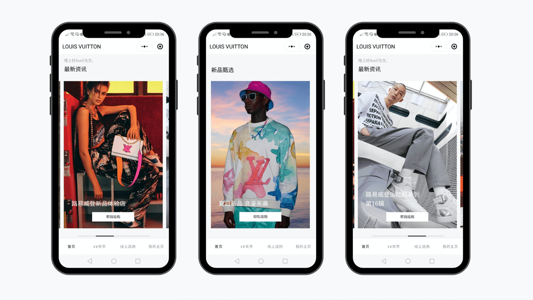 Customers will still be redirected to luxury brands' mini-programme to complete purchases. Louis Vuitton WeChat.