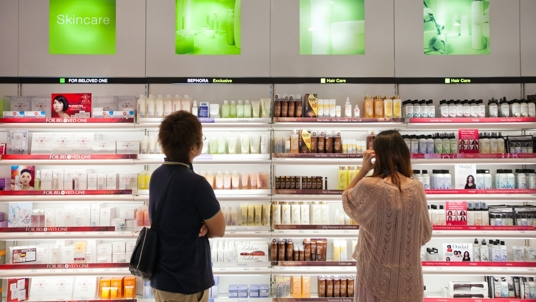 An Ulta store. Getty Images.
