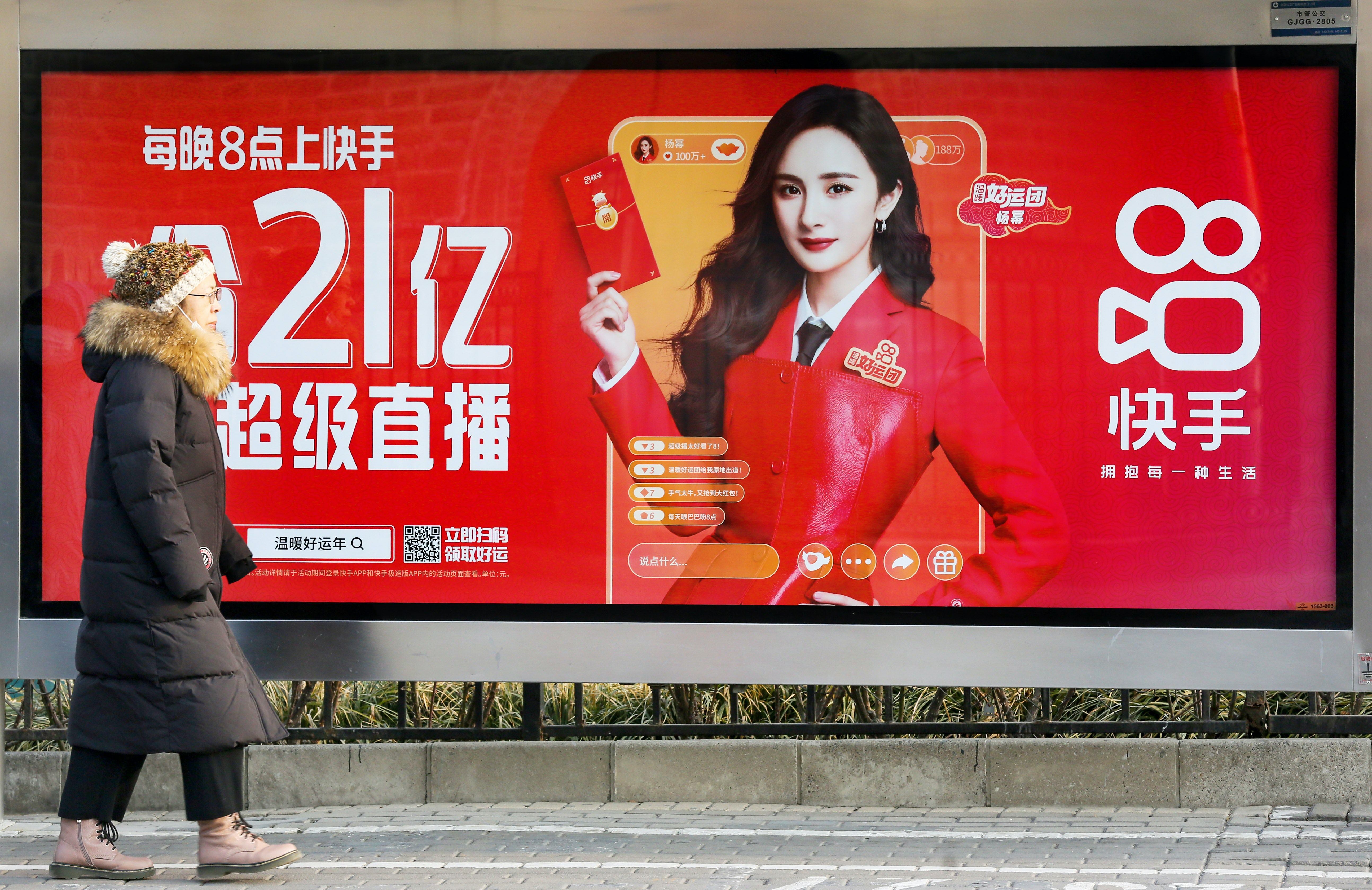 Kuaishou, the operator of China's most popular short-video platform after Douyin, is grappling with an influx of rivals. Getty Images.