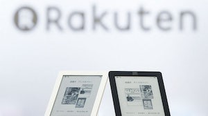 Rakuten, Japan's biggest online retailer | Source: Rakuten