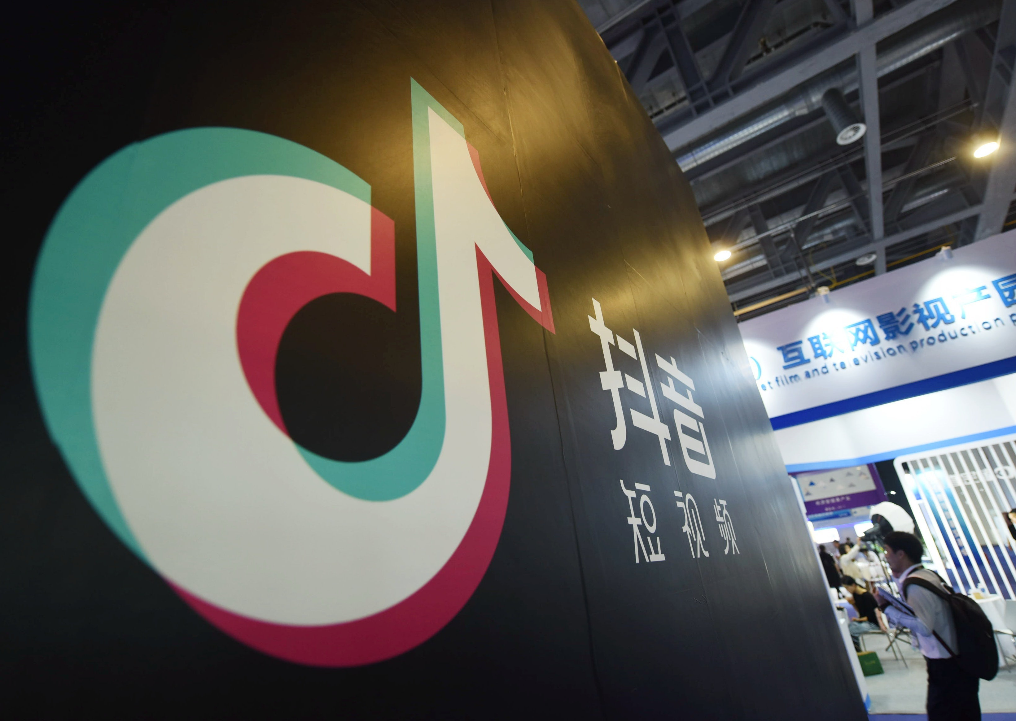 A stand for TikTok is pictured at The First International Artificial Products Expo Hangzhou in October 2019. Getty Images.