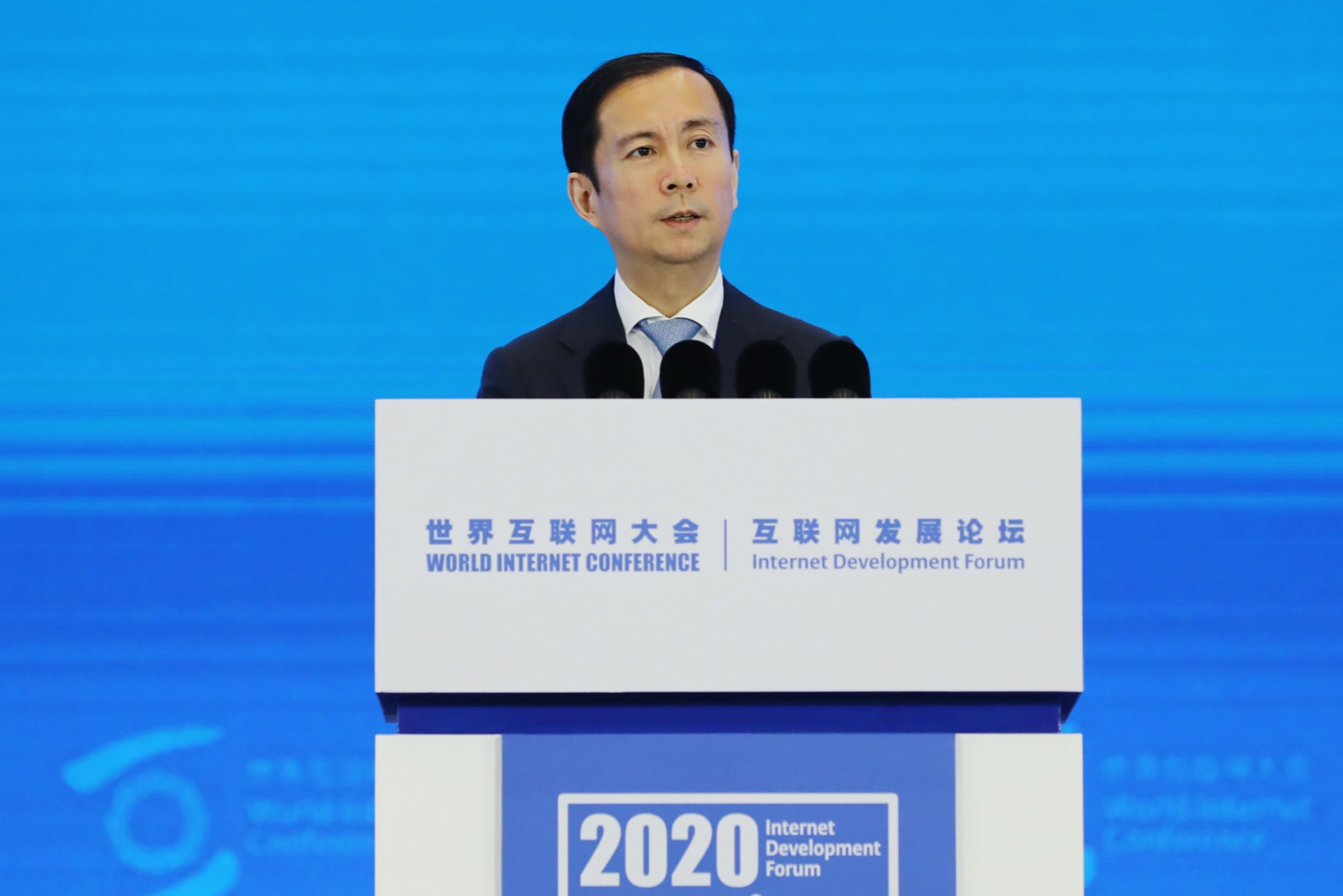 Alibaba CEO Daniel Zhang speaks at the World Internet Conference in Wuzhen on November 23, 2020. Getty Images.