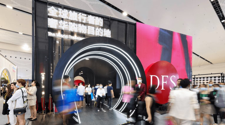 The DFS pavilion at the Expo. CICPE
