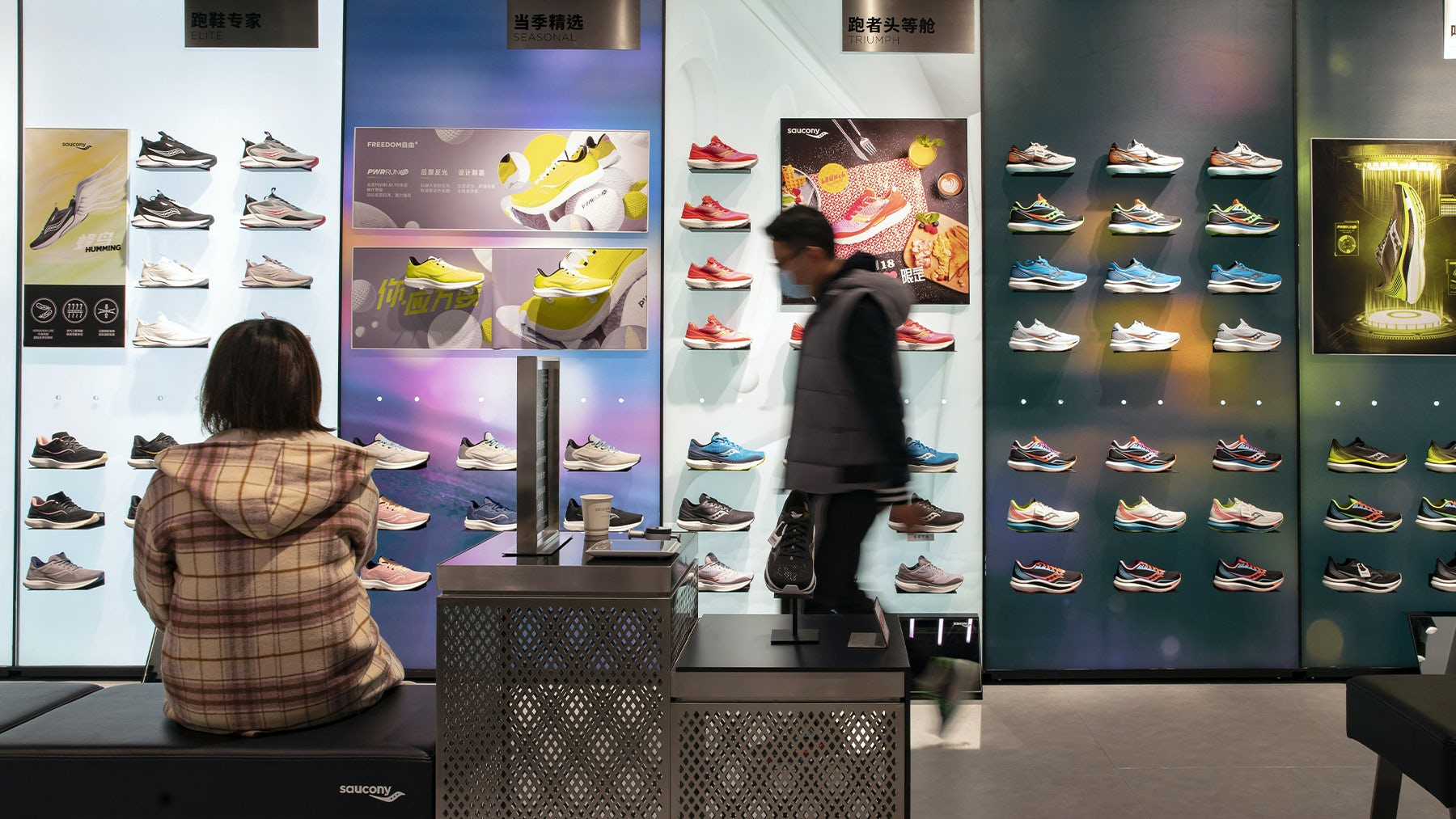 Inside a Saucony Inc. shoe store, a brand owned by Xtep International Holdings Ltd., in Shanghai, China. Getty Images.