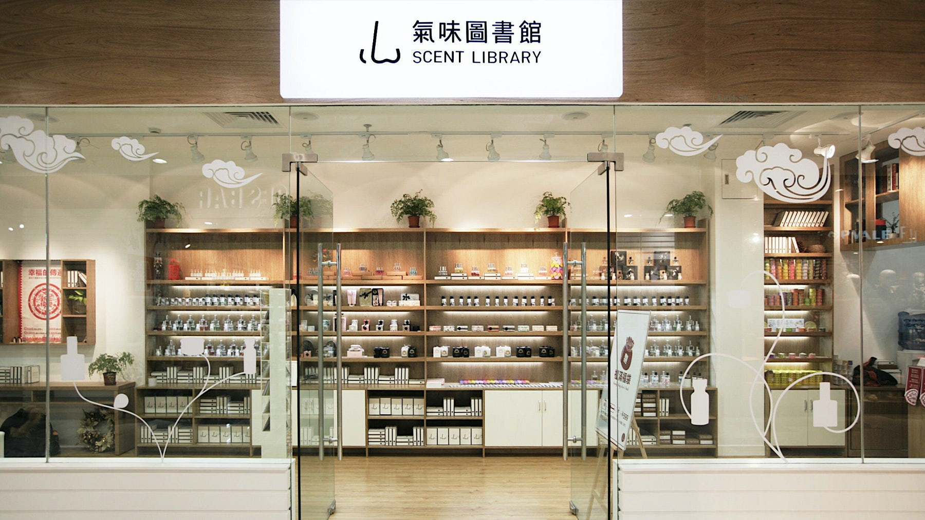 Spanish perfume company Puig is set to invest in Scent Library. Scent Library.