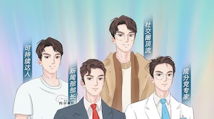 L'Oréal's Mr Ou, a virtual idol introduced in China this week. L'Oréal